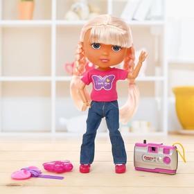 Кукла шарнирная «Стильная девчонка», со звуком