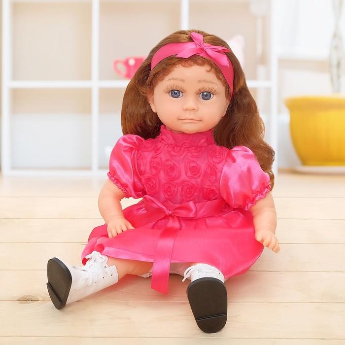 Кукла интерактивная «Леля», отвечает на вопросы, угадывает животных, работает от батареек