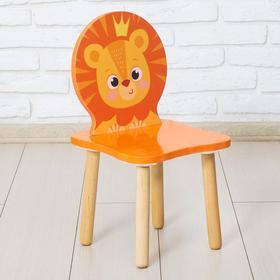 Стул «Львёнок», цвет оранжевый Джунгли, 260 мм