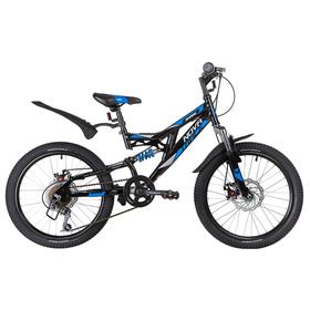 """Велосипед 20"""" Novatrack Shark, 6ск., цвет черный"""