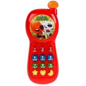 Игрушка «Музыкальный телефон» 5 песен из мультфильма, телефон фразы и звуки, свет