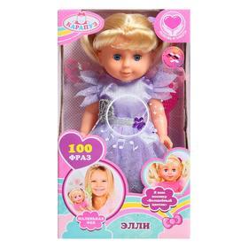 """Кукла озвученная """"Элли-фея"""", 25 см, 100 фраз, музыка """"Волшебный цветок"""" POLI-10-FRY-RU"""