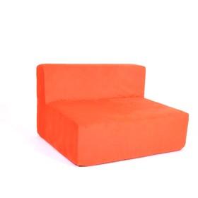 Диван - модуль «Тетрис», размер 100 х 80 см, оранжевый, велюр