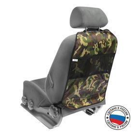 Органайзер-защита на переднее сиденье, камуфляж