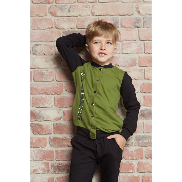 "Бомбер KAFTAN ""Boy"" р.32 (110-116 см), зелёный/чёрный - фото 105716479"