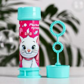 Soap bubbles, Cats aristocrats, 45 ml
