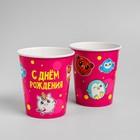 "Glass paper ""happy birthday"" animals 250 ml"
