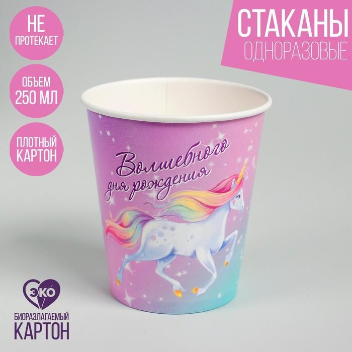 """Glass paper """"Magic birthday,"""" unicorn, 250 ml"""