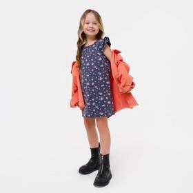 "Платье для девочки KAFTAN ""Kitten"" р.30 (98-104), т. серый"
