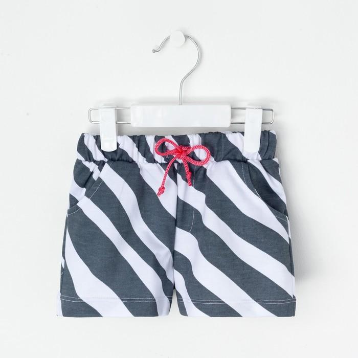"""Шорты для девочки KAFTAN """"Safari 1"""" р.30 (98-104), чёрный/белый - фото 76130485"""