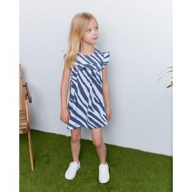 """Платье для девочки KAFTAN """"Safari"""" р.30 (98-104), чёрный/белый"""