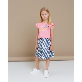 """Платье для девочки KAFTAN """"Safari"""" р.30 (98-104), розовый"""