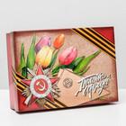 Коробка картонная  «Помню и горжусь» 21 х 15 х 5,8 см