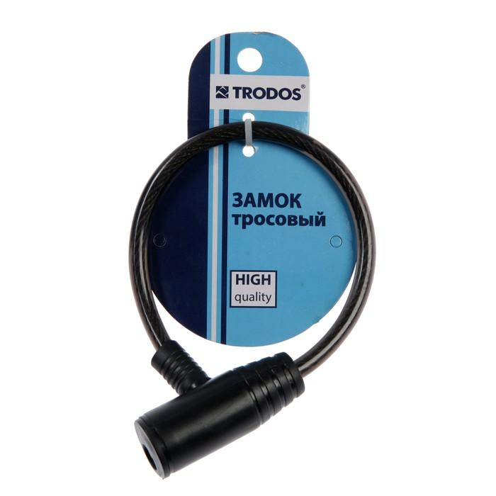 Замок тросовый TRODOS 83205 (8/350) ключ