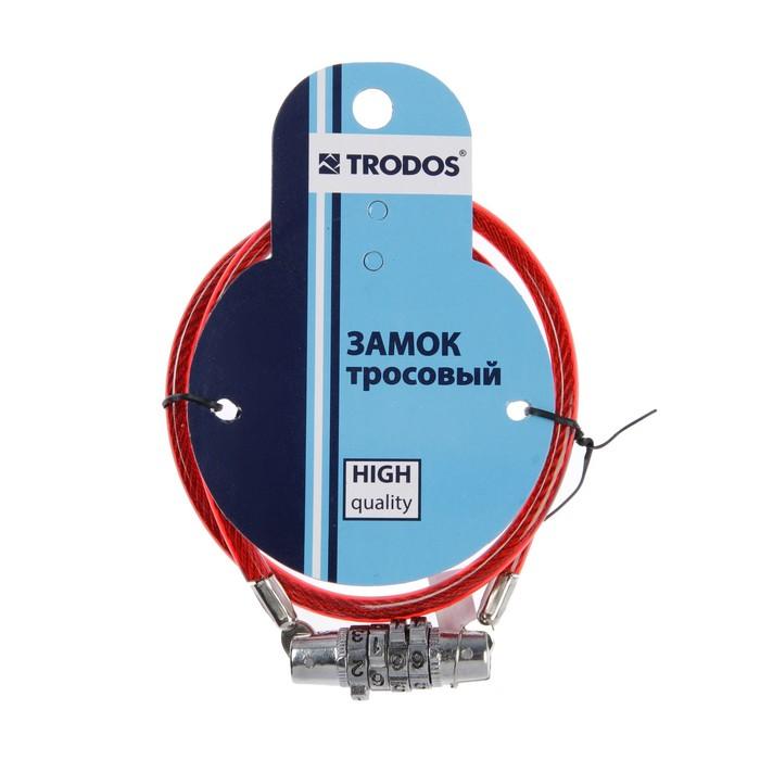 Замок тросовый TRODOS 61029 (6/650) код