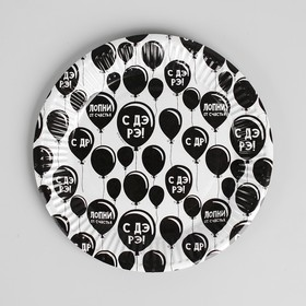 "Plate paper ""WITH OTHERS"", is offensive, 18 cm"