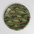 "Plate paper ""khaki"", dinosaurs, 18 cm"