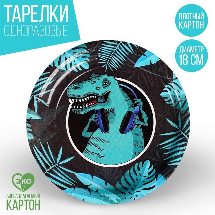 "Plate paper ""Dinosaur"", 18 cm"