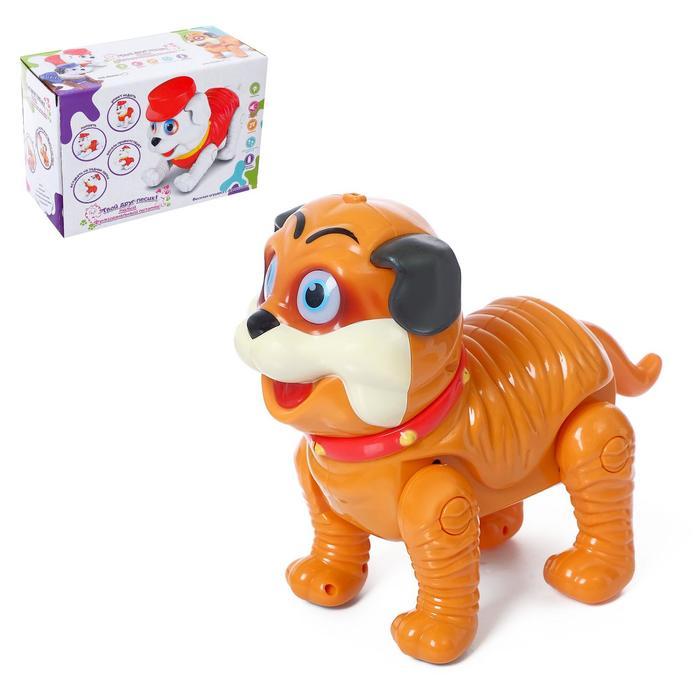 Интерактивная игрушка «Друг-пёсик», свет, звук - фото 1043628