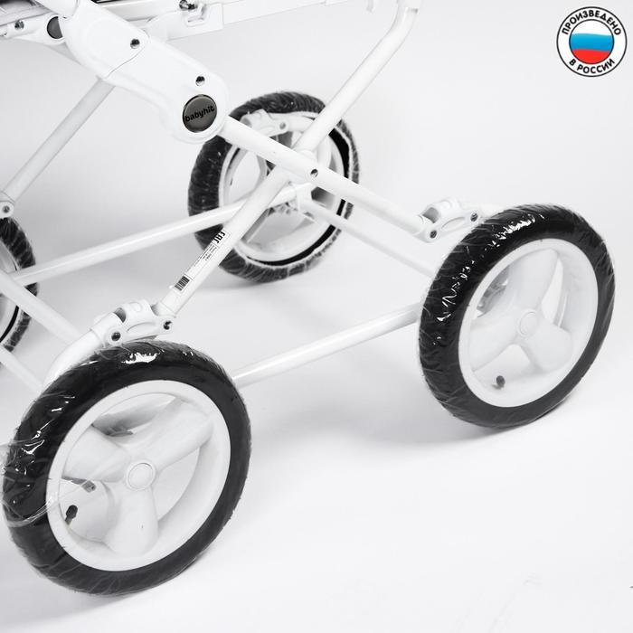 Чехлы на колеса коляски, d=32 см., 3 шт., ПВД - фото 105546344