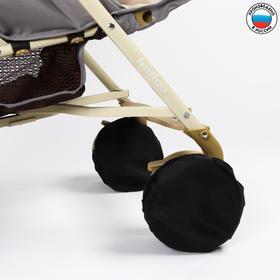 Чехлы на колеса коляски, d=16 см., 2 шт., оксфорд