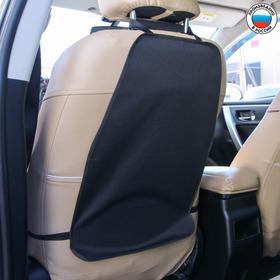 Защитная накидка на спинку сидения автомобиля, 38х55, оксфорд, цвет черный