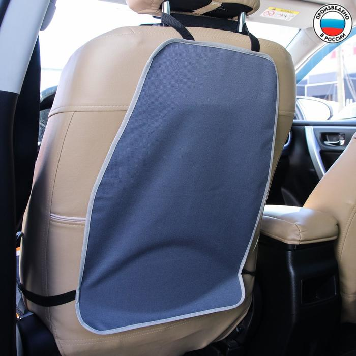 Защитная накидка на спинку сидения автомобиля, 38х55, оксфорд, цвет серый - фото 105547523