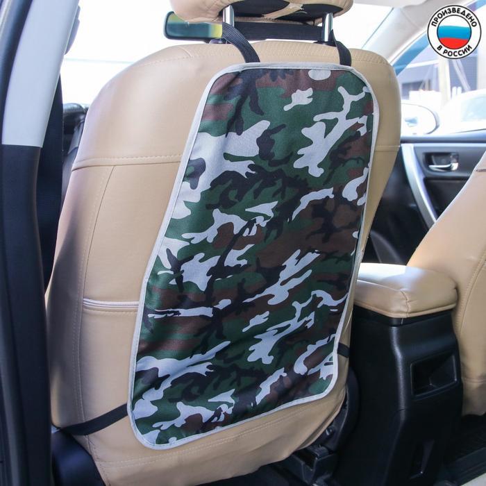 Защитная накидка на спинку сиденья автомобиля, 38х55, оксфорд, цвет камуфляж - фото 105547529