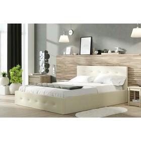 Кровать с подъёмным механизмом «Чикаго», цвет слоновая кость