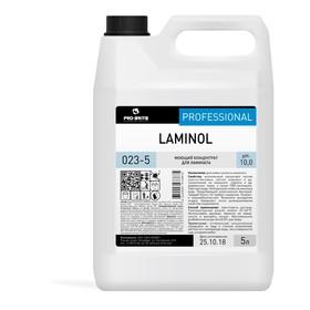 Моющий концентрат для ламината Laminol, 5л