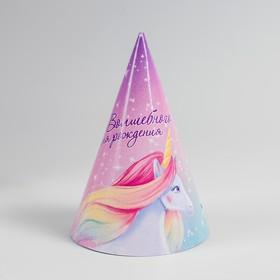 """The cap paper """"Magic birthday"""""""