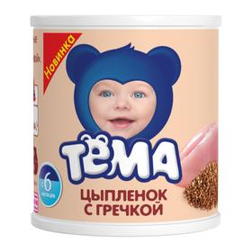 Пюре ТЕМА цыпленок с гречкой 100г ж/б