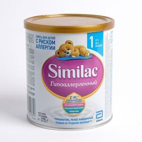 Молочная смесь СИМИЛАК Гипоаллергенная 1 375г