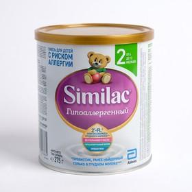Молочная смесь СИМИЛАК Гипоаллергенная 2 375г