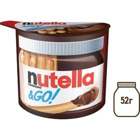 Паста шоколадно-ореховая NUTELLA&Go 52г+хлебные палочки