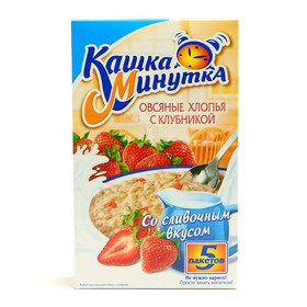 Каша б/п Кашка Минутка Клубника со сливками 215г (5*43г)