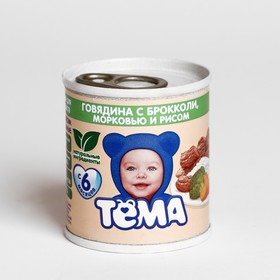Пюре ТЕМА говядина/брокколи/морковь/рис 100г ж/б