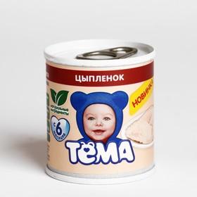 Пюре ТЕМА гомогенизированное цыпленок 100г ж/б