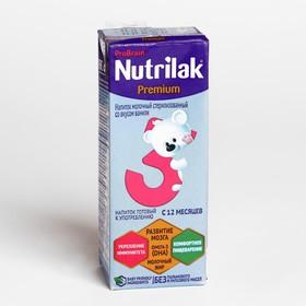 Молочная смесь Nutrilak Premium-3 200г