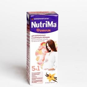 Напиток молочный Nutrima Фемилак ваниль 200г