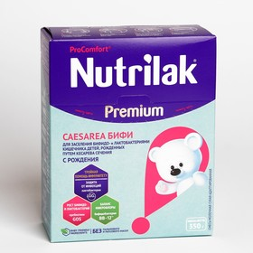 Молочная смесь Nutrilak Premium Caesarea БИФИ с рождения 350г