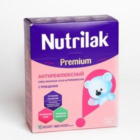 Молочная смесь Nutrilak Premium антирефлюксный с рождения 350г