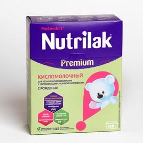 Молочная смесь Nutrilak Premium кисломолочный с рождения 350г