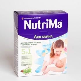 Смесь Nutrima Лактамил специализированный  350г