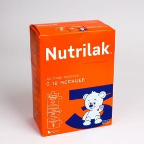 Молочная смесь Nutrilak 3 600г