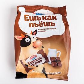 Молочный составной продукт Ешь как пьёшь с шоколадом 50г