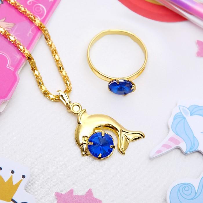 """Набор детский """"Выбражулька"""" 2 предмета: кулон, кольцо, дельфинчик, цвет МИКС в золоте"""
