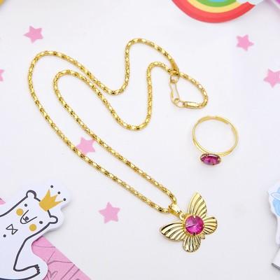 """Набор """"Выбражулька"""" 2 предмета: кулон, кольцо, бабочка, цвет МИКС в золоте"""