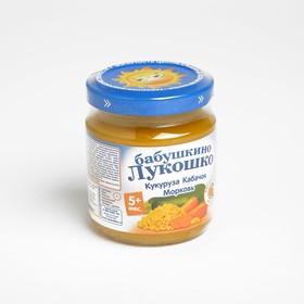 Пюре Бабушкино лукошко кукуруза/кабачки/морковь 100г ст/б