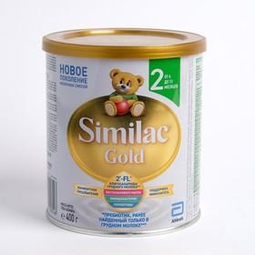 Молочная смесь СИМИЛАК GOLD 2 400г ж/б